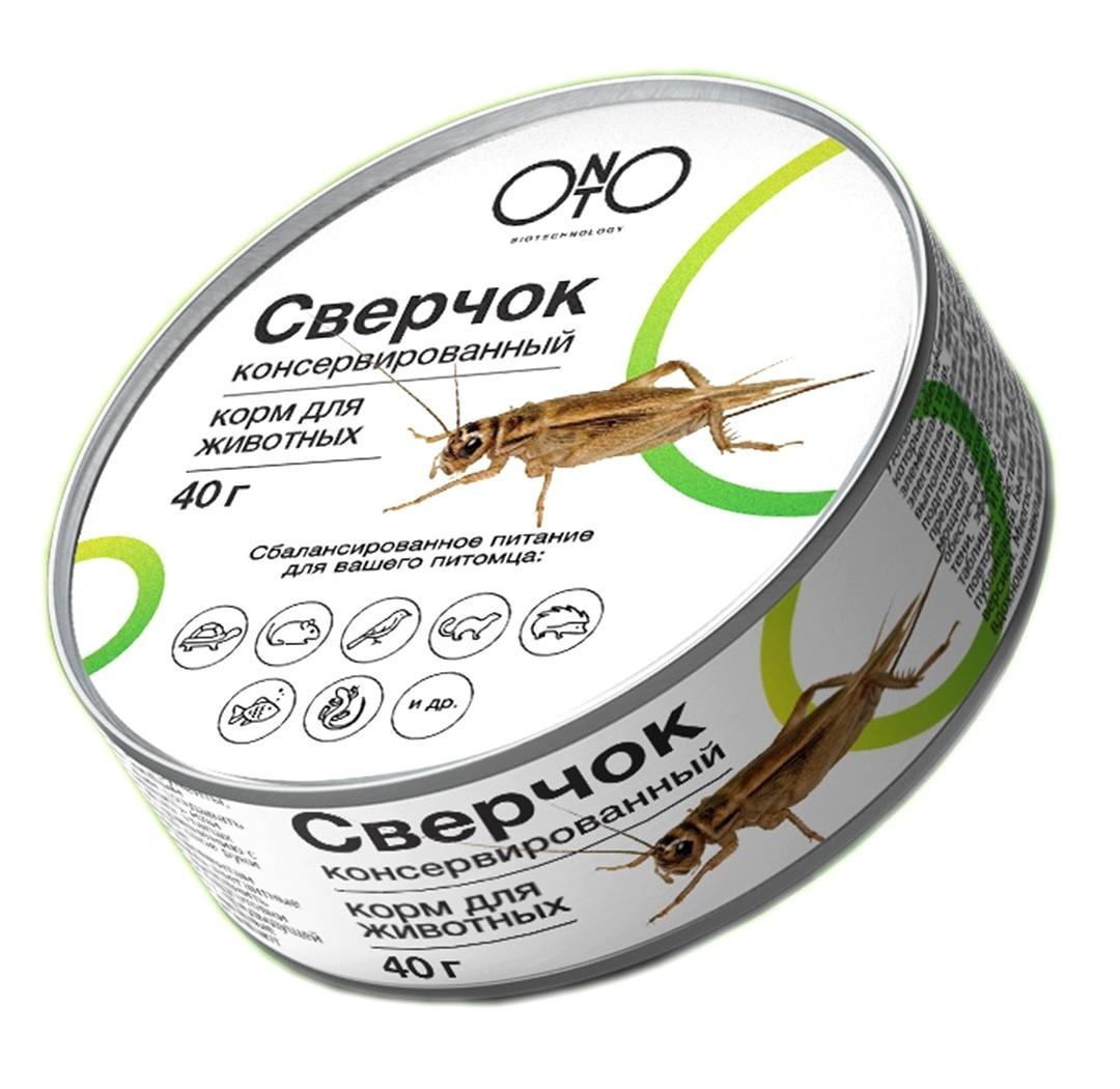 Цвіркун консервований Onto корм для комахоїдних тварин 40 г