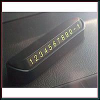 Табличка с номером телефона под лобовое стекло автомобиля, фото 1