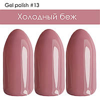 PRO-Laki Gel Polish 013 8mL.