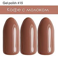 PRO-Laki Gel Polish 015 8mL.