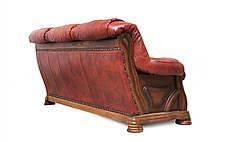 """Класичний шкіряний диван """"Kardinal 5030"""" (Віконт 5030), фото 3"""