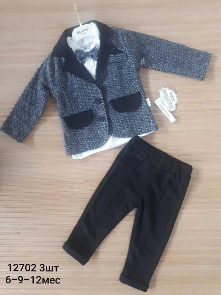 Детский костюм 6-12  на мальчика  тройка  78012702