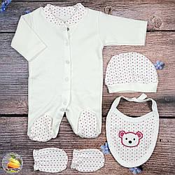 Детский комплект одежды Рост: 50- 56 см (9322-2)