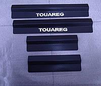 Накладки на пороги Volkswagen Touareg 2002-2009 4шт. Карбон