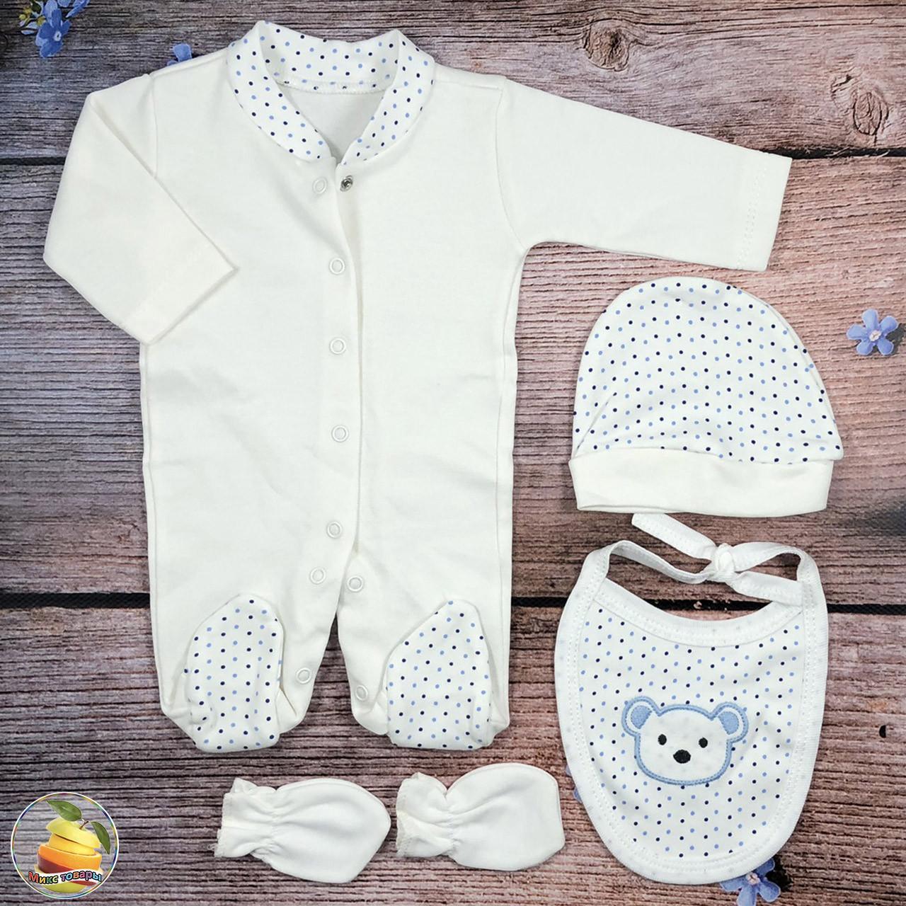 Комплект одежды для новорождённого мальчика Рост: 50- 56 см (9322-3)