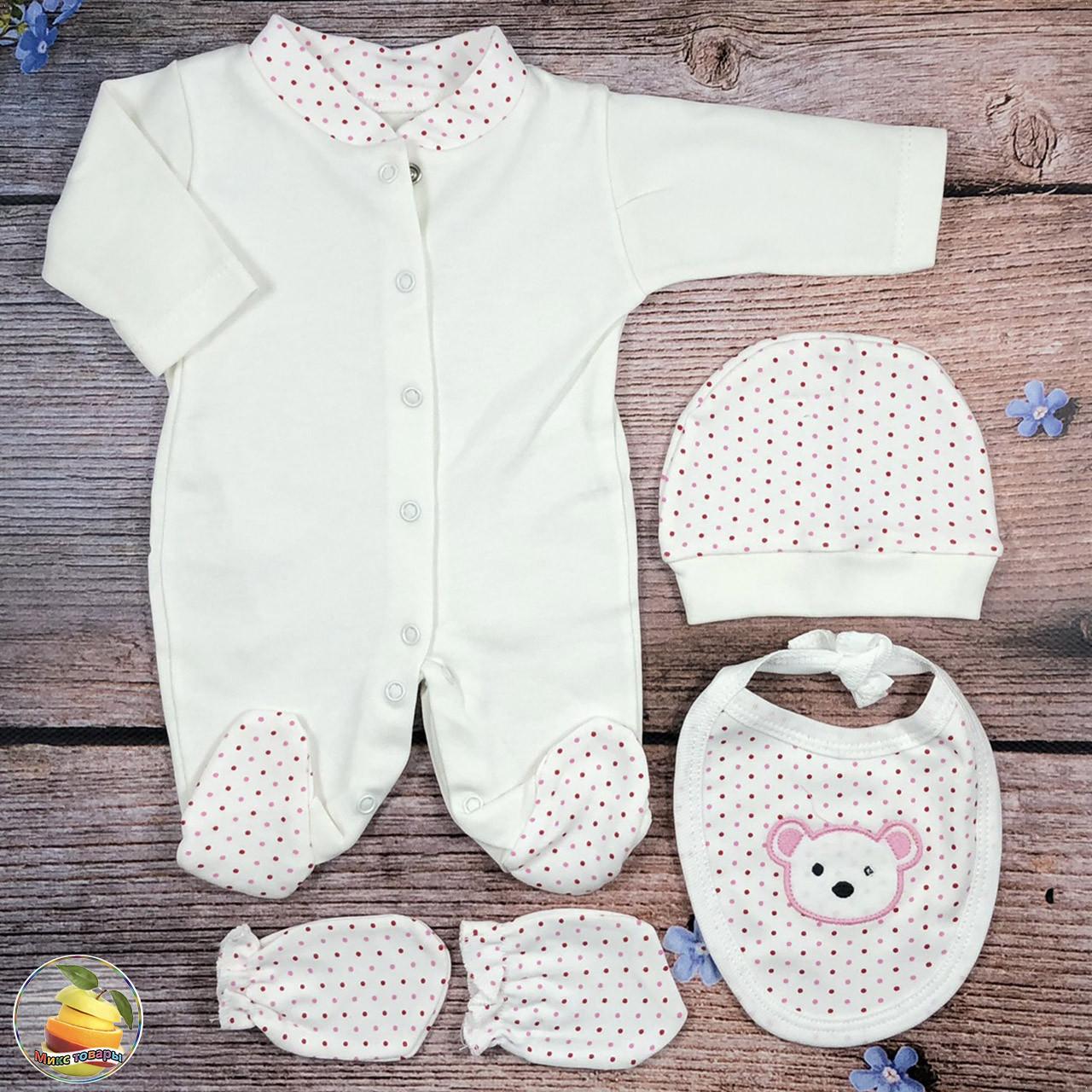 Комплект одягу для новонародженої дівчинки Зростання: 50 - 56 см (9322-4)