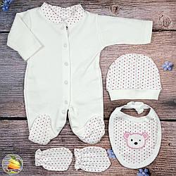 Комплект одежды для новорождённой девочки Рост: 50- 56 см (9322-4)