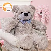 Большой плюшевый медведь Фокси, 120 см, серый