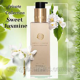 """Rituals. Бальзам для рук """"Sweet Jasmine"""". Виробництво Нідерланди. 175 мл."""