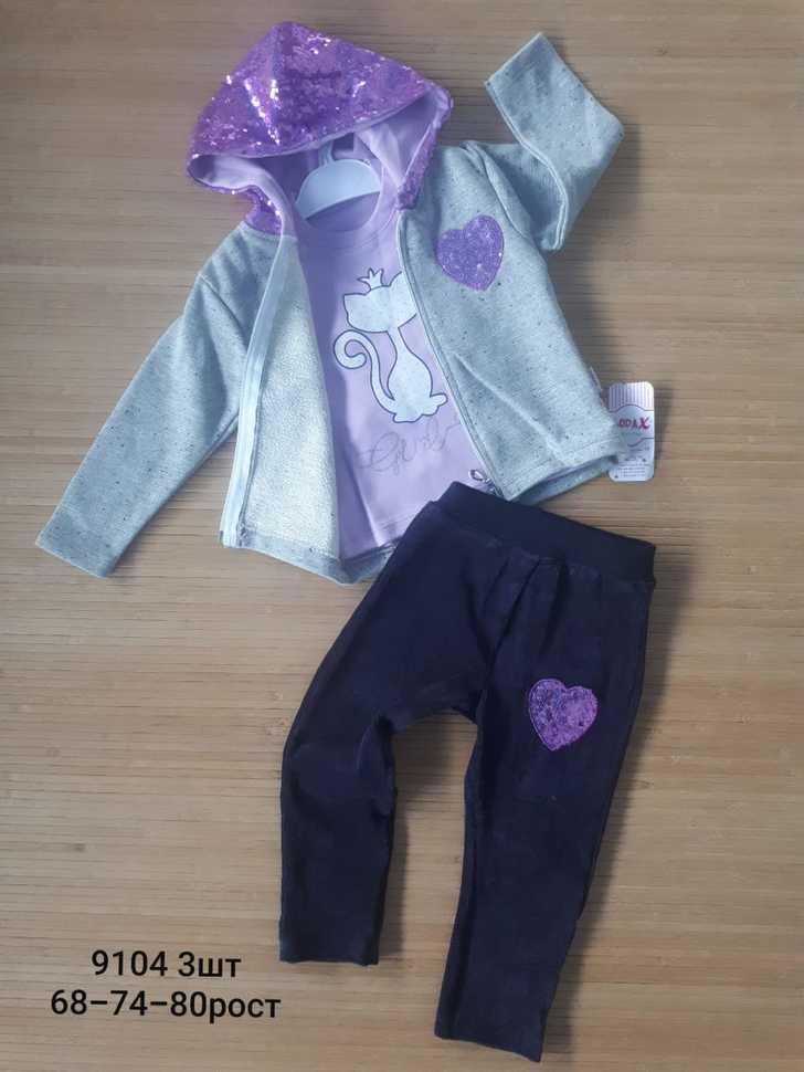 """Детский костюм 68-80  на девочку """" Котик""""   6759104"""