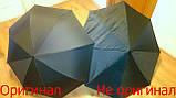 Зонт наоборот - полевые цветы  Код 10-1734, фото 5