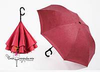 Зонт обратного сложения Umbrellas - при намокании проявляется рисунок