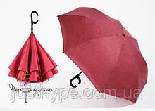 Зонт обратного сложения Umbrellas - при намокании проявляется рисунок  Код 10-1742