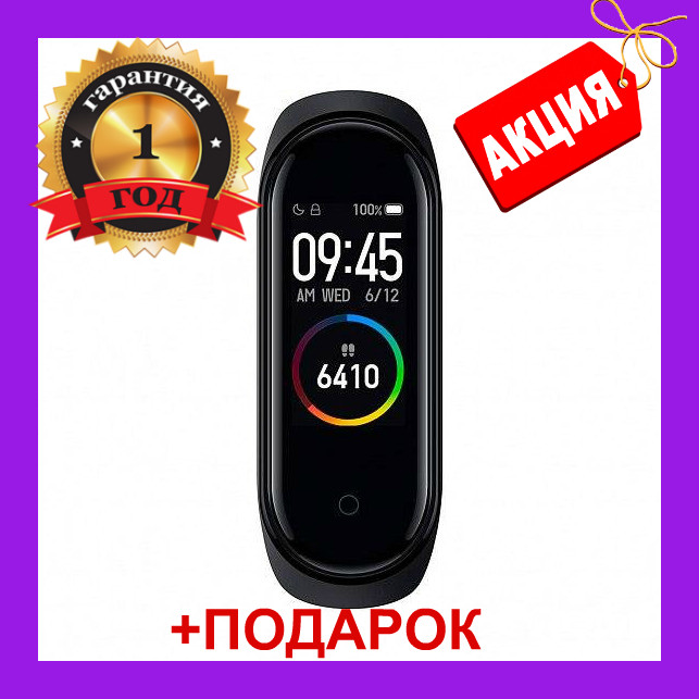 Фитнес-браслет Xiaomi Mi Band 4 Black Сяоми Ми бенд 4 Оригинал
