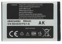 Аккумулятор для Samsung M310, M3200, S3030, S401i, S501i, X150, X500, X530, X640 оригинальный, батарея AB463446BU