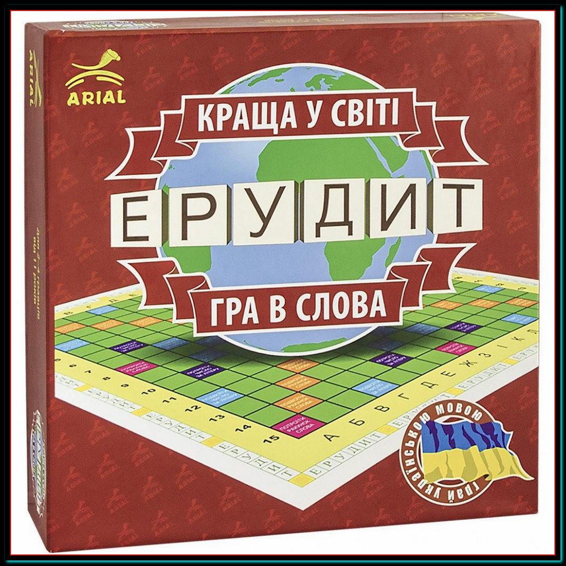 Настольная игра эрудит arial 910107 на укр.языке