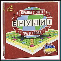 Настольная игра эрудит arial 910107 на укр.языке, фото 1