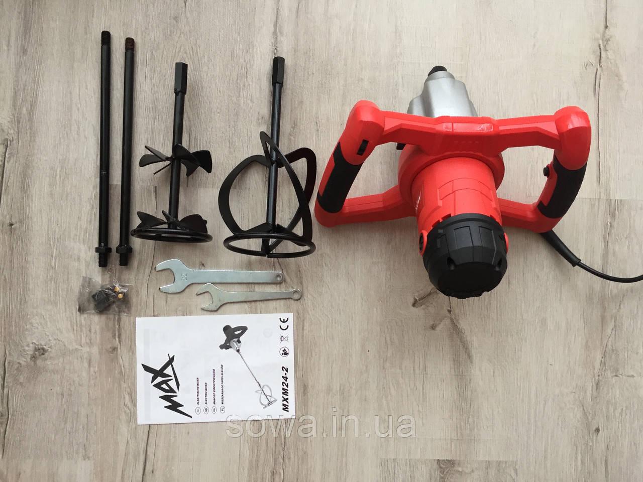 ✔️ Миксер строительный MAX  MXM24-2 ( 2400 Вт )