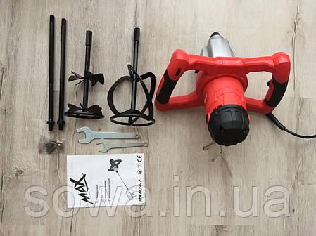 ✔️ Миксер строительный MAX  MXM24-2 ( 2400 Вт ), фото 2