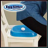Ортопедическая подушка Egg Sitter+ чехол, фото 1