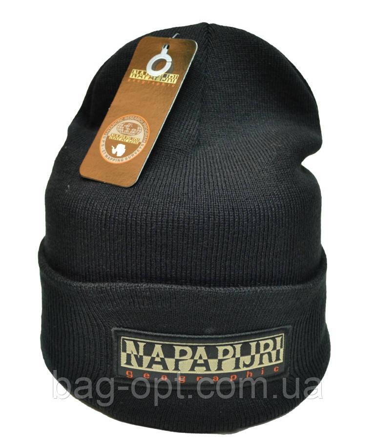 Шапка Napapijri