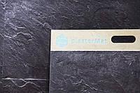 Фасадная панель. Облицовочный гибкий камень с фактурой сланца (1шт/0.3м2, панель 750х400х3 мм)