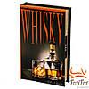 Книга сейф на кодовом замке Whisky 26 см