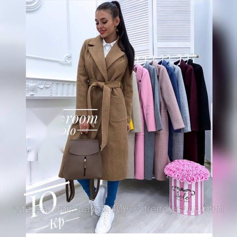 Пальто женское демисезонное 42-44; 46-48; 50-52