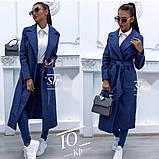 Пальто женское демисезонное 42-44; 46-48; 50-52, фото 5