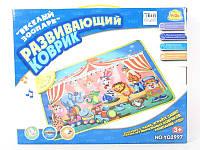 Коврик музыкальный, игровой  Веселый зоопарк YQ2997
