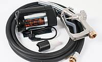 Alpha AC-45 - Комплект перекачки дизельного топлива , 220В, 45 л/мин