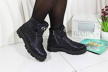 Модные кожаные ботинки Aras Shoes 416-lact