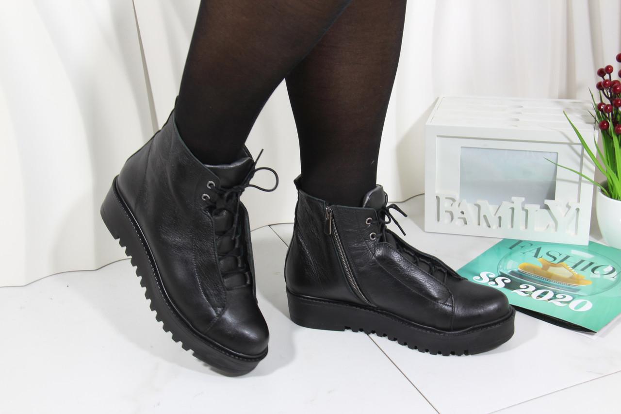 Стильні турецькі черевики Aras Shoes K53-siyah