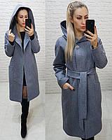 Теплое пальто с капюшоном, кашемирое, ЕВРО-ЗИМА, цвет серо-голубой, арт 176, фото 1