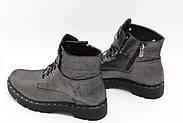 Комфортные кожаные ботинки Aras Shoes 415-Gelik, фото 4