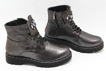 Комфортные кожаные ботинки Aras Shoes 415-Gelik