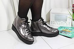 Удобные осенние ботинки Aras Shoes K53-Platin