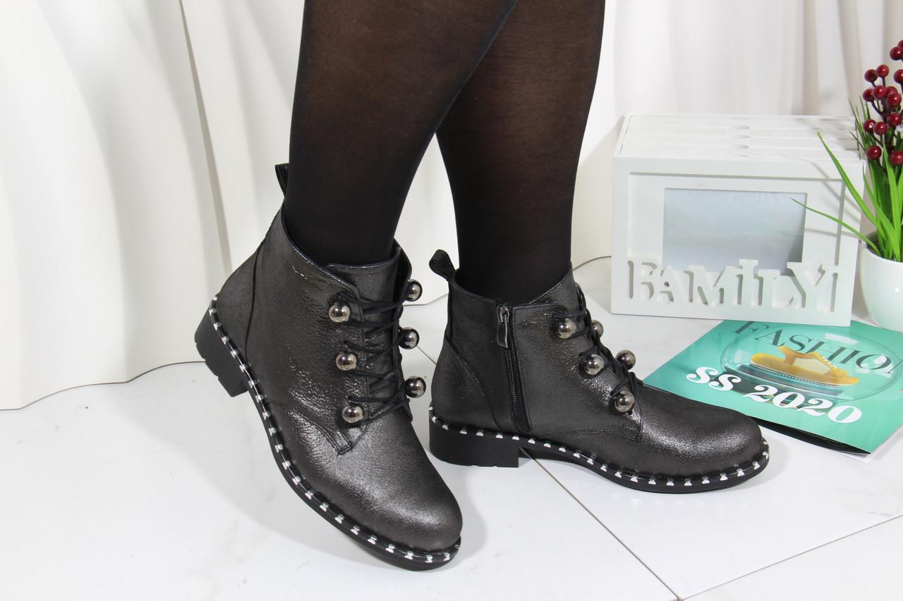 Стильные классические турецкие ботинки Aras Shoes 417-Gelik