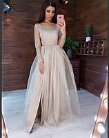 Бежевое сетчатое  платье -макси с блестящими звёздами(42-44)(44-6)