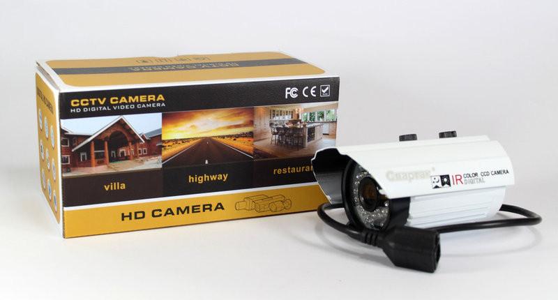 Камера видеонаблюдения  CAMERA 635 IP 1.3 mp уличная