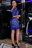 Елегантне коктейльне плаття з мереживом (5 кольорів, р S,M,L,XL), фото 6
