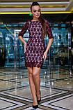 Елегантне коктейльне плаття з мереживом (5 кольорів, р S,M,L,XL), фото 7