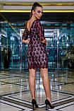 Елегантне коктейльне плаття з мереживом (5 кольорів, р S,M,L,XL), фото 8
