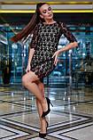 Елегантне коктейльне плаття з мереживом (5 кольорів, р S,M,L,XL), фото 9