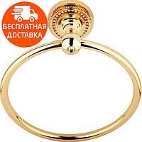 Кольцо для полотенца KUGU Eldorado 804G золото, фото 1