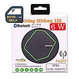 Bluetooth колонка Aspiring HitBox 150, фото 5