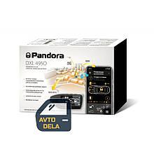 Сигнализация на авто Pandora DXL 4950