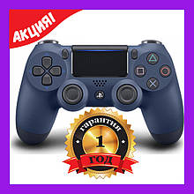 Геймпад джойстик Sony PS4 Dualshock 4 V2 Дуалшок (Midnight blue) Тёмно-синий