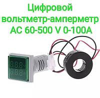 Цифровой вольтметр-амперметр AC 60-500 V 0-100A зеленый дисплей, фото 1