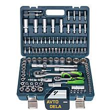 Набор автомобильных инструментов ARMER ARM-B0019